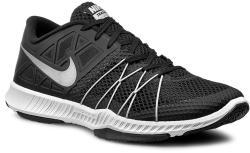 Nike Zoom Train Incredibly Fast (Man)