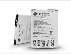 LG Li-Ion 2125 mAh BL-46ZH