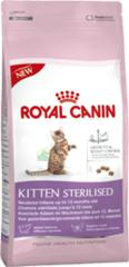 Royal Canin FHN Kitten Sterilised 3x4kg