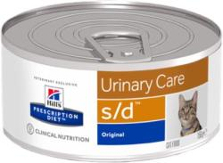 Hill's PD Feline Urinary Care s/d 156g