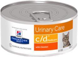 Hill's PD Feline C/D Multicare Chicken 156g