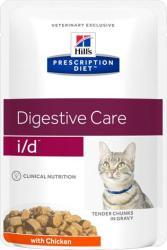 Hill's PD Feline I/D Chicken 12x85g