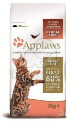 Applaws Adult Chicken & Salmon 400g