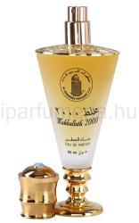 Al Haramain Mukkallath 2000 Gold EDP 50ml