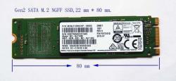 Samsung CM871A 512GB M.2 MZ-NTN512HDJH