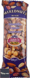 Jannis Mixed Snack 40g