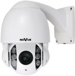 NOVUS NVAHD-2DN3102SD/IR-1