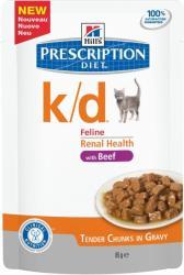 Hill's PD Feline K/D Beef 85g