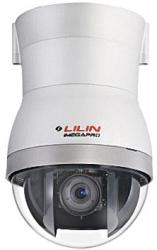 Lilin SI5184S