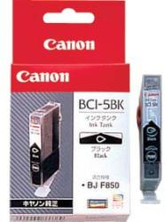 Canon BJC-8200BK Black