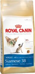 Royal Canin FBN Siamese 38 2x2kg
