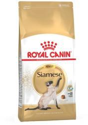 Royal Canin FBN Siamese 38 2x10kg