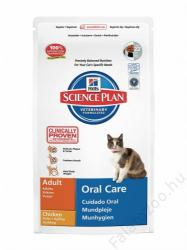 Hill's SP Feline Adult Oral Care Chicken 3x5kg