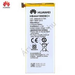 Huawei LI-Polymer 2300 mAh HB444199EBC