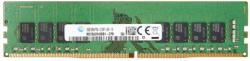 HP 8GB DDR4 2133MHz P1N54AA