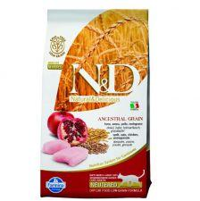 Farmina N&D Adult Neutered Chicken & Pomegranate 1,5kg