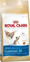 Royal Canin FBN Siamese 38 2kg