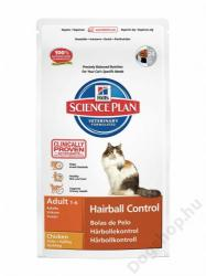 Hill's SP Feline Adult Hairball Control Chicken 3x5kg