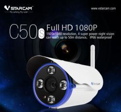 VStarcam C50S