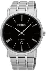 Seiko SKP393