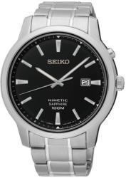 Seiko SKA741