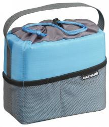 CULLMANN Camera Container S (C98600)