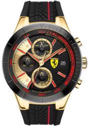 Ferrari 0830298