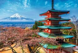 Trefl Fuji 1500 db-os (26132)
