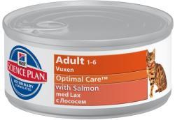 Hill's SP Feline Adult Salmon Tin 12x85g