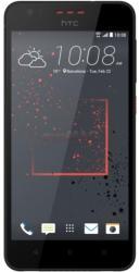 HTC Desire 825 Single