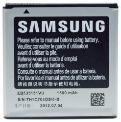 Samsung Li-ion 1500 mAh EB535151VUCSTD