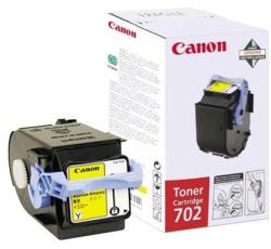 Canon EP-702Y Yellow