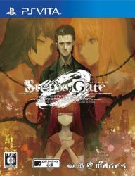 PQube Stein's Gate Zero (PS Vita)