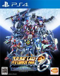 Namco Bandai Super Robot Wars OG The Moon Dwellers (PS4)