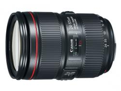 Canon EF 24-105mm f/4 L IS II USM (1380C005AA)