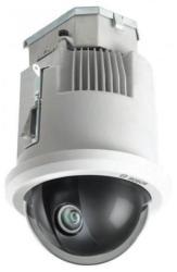 Bosch AUTODOME dynamic 7000 HD (VG5-7230-CPT4)