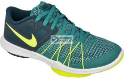 Nike Zoom Incredibily Fast (Man)