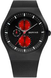 Bering 11942