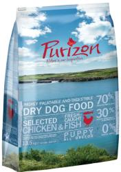 Purizon Puppy 2x12kg