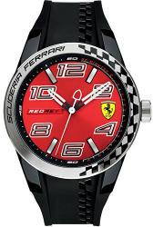 Ferrari 0830335