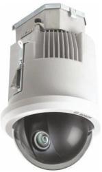 Bosch AUTODOME 7000 IP (VG5-7028-C1PC4)