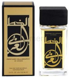 Aramis Perfume Calligraphy EDP 100ml