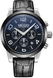 MEGIR 2025