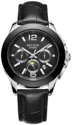 MEGIR 5206
