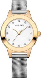 Bering 11125