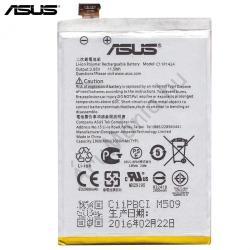 ASUS LI-Polymer 2900 mAh C11P1424