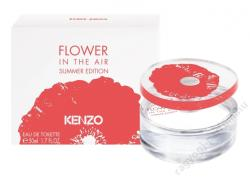 Kenzo Flower in the Air Summer Edition EDT 50ml