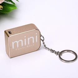 Power Bank Mini ключодържател - 1800 mAh (Power Bank Mini)