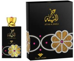 Swiss Arabian Attar Al Sheila EDP 100ml
