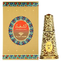 Swiss Arabian Kashkha EDP 50ml